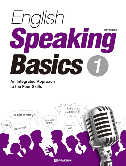 <span style='color:#ed600a'> [도서] </span> English Speaking Basics ①