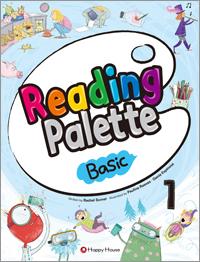 Reading Palette Basic 1