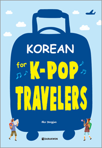 Korean for K-Pop Travelers