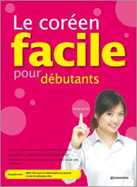 Le coréen facile pour débutants (Korean Made Easy for Beginners 프랑스어판)
