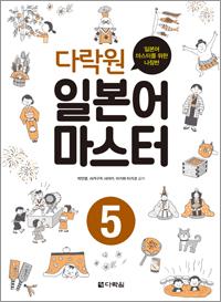 내공 중학영어구문 1