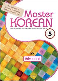 Master KOREAN 5