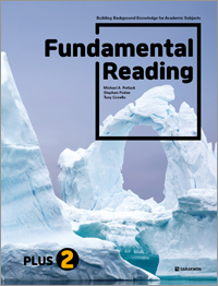 Fundamental Reading Plus 2
