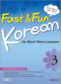 Fast & Fun Korean for Short – Term Learners 3