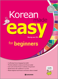 Korean Made Easy for Beginners 2nd. Edition