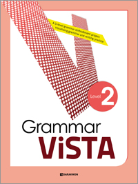 Grammar VISTA 2