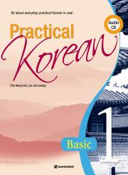 Practical Korean 1 - Basic (영어판)