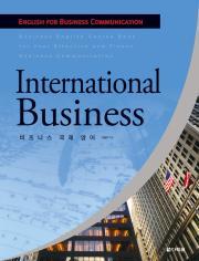 비즈니스 국제영어(International Business)