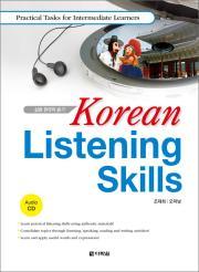 Korean Listening Skills_Practical Tasks for Intermediate Learners