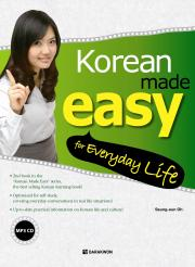 Korean made easy for Everyday Life