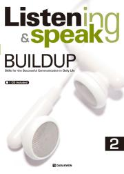 <span style='color:#ed600a'> [도서] </span> Listening & Speaking Buildup 2