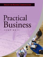 비즈니스 사내 실무 영어(Practical Business)