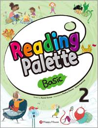 Reading Palette Basic 2