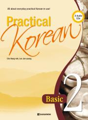 Practical Korean 2 - Basic (영어판)