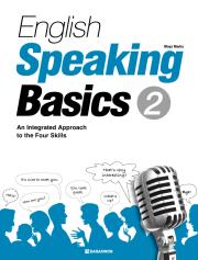 <span style='color:#ed600a'> [도서] </span> English Speaking Basics ②