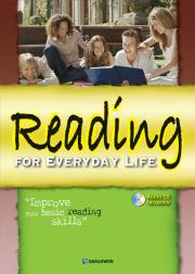Reading for Everyday Life