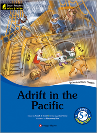 Smart Readers: Wise & Wide 5-9. Adrift in the Pacific