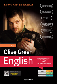 Olive Green English A2