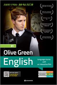Olive Green English B1