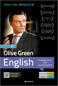 Olive Green English C1