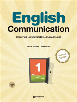 <span style='color:#ed600a'> [도서] </span> English Communication 1 - Second Edition