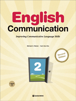 <span style='color:#ed600a'> [도서] </span> English Communication 2 - Second Edition