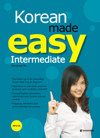 Korean Made Easy - Intermediate