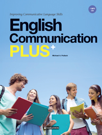 English Communication PLUS
