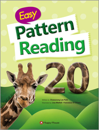 Easy Pattern Reading 20