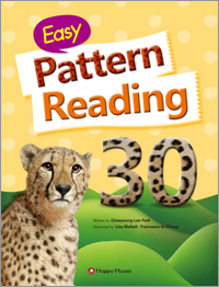 Easy Pattern Reading 30
