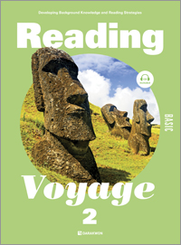 Reading Voyage Basic 2