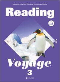 Reading Voyage PLUS 3