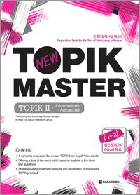 New TOPIK MASTER Final 실전 모의고사 TOPIKⅡ (Intermediate-Advanced) 영어판