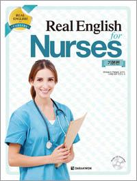 Real English for Nurses 기본편