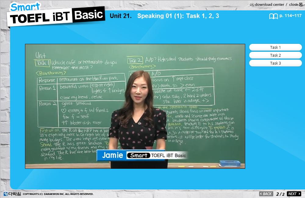 Smart TOEFL iBT Basic