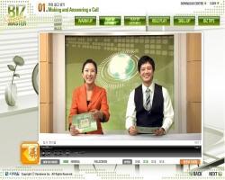 Biz Master-General Business (비즈니스 일상 영어)