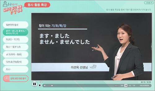 [혼공족을 위한] 일본어 동사 활용 한 달 정복