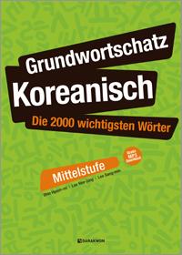 Grundwortschatz Koreanisch: Die 2000 wichtigsten Wörter - M..