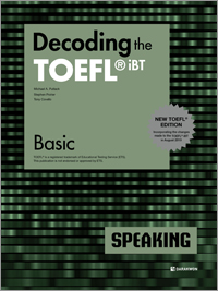 Decoding the TOEFL iBT SPEAKING Basic (New TOEFL E..