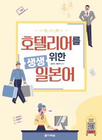 Nuevo Español En Marcha 3 한국어판
