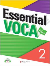 Essential VOCA 2