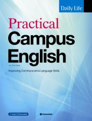 Practical Campus English