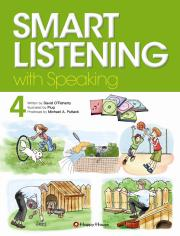SMART LISTENING with Speaking ④ (개정판)
