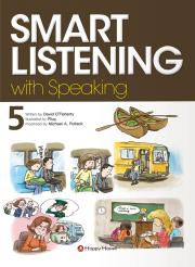 SMART LISTENING with Speaking ⑤ (개정판)