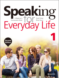 Speaking for Everyday Life 1 (개정)