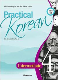 Practical Korean 4 – Intermediate (영어판)